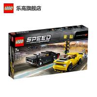 【当当自营】LEGO乐高积木超级赛车系列75893 道奇挑战者SRT
