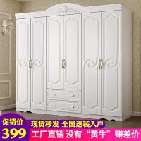 衣柜简易现代家用经济型整体实木质简约组装卧室欧式四门收纳衣橱