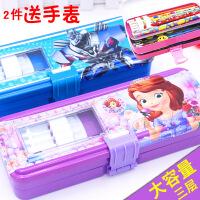 儿童小学生文具盒女孩男孩幼儿园文具盒铁盒大容量笔盒笔袋铅笔盒