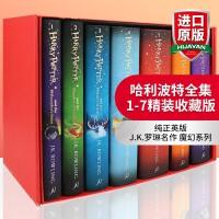 礼物书 华研原版 哈利波特 英文原版 Harry Potter 英文版全集1-7精装全套 豪华套装 畅销小说 进口正版