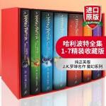 哈利波特全集 英文版原版 Harry Potter 1-7 英文原版小说书籍 精装收藏版 哈利波特与魔法石 死亡圣器