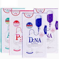 可莱丝(Clinie)DNA蛋白质针剂面膜四款组合装共40片