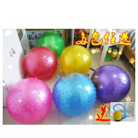 幼儿园皮球大号按摩球加厚儿童皮球羊角球跳跳球充气儿童皮球