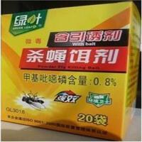 绿叶杀蝇饵剂 灭苍蝇药 特效杀苍蝇药 一盒20袋装JA5302
