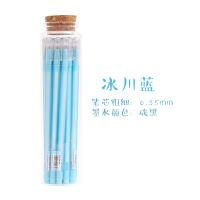 【下单领3元无门槛券】至尚创美 0.35mm碳黑20支瓶装中性笔 学生可爱中性笔 水笔