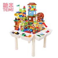 糖米 儿童多功能积木桌子学习益智收纳拼装兼容乐高男孩女孩玩具游戏桌