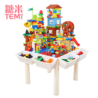 糖米  儿童多功能积木桌子学习益智收纳拼装兼容乐高男孩女孩玩具游戏桌 多功能  一桌多用  可玩积木可当学习桌