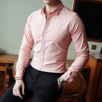 长袖衬衫男修身韩版休闲粉红长袖衬衣伴郎发型师纯色寸衣