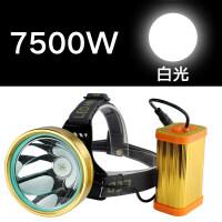 LED头灯强光充电打猎远射3000米头戴式手电筒超亮夜钓捕鱼矿灯