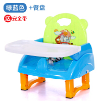 儿童餐椅多功能婴儿餐桌宝宝吃饭桌便携式靠背椅婴幼儿座椅小凳子