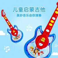汪汪队立大功(PAW PATROL)新品儿童启蒙吉他宝宝乐器玩具闪光小吉他儿童酷炫声光吉他