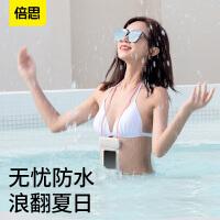 倍思 手机防水袋防雨通用游泳防水壳360度全透明手机套密封潜水套高清拍摄外卖30米防水