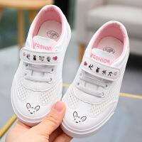 童鞋夏季软底凉鞋镂空儿童运动小白鞋网面透气女童鞋