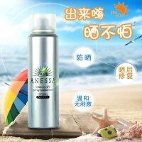 资生堂 安耐晒超强防水防晒喷雾spf50+ 60ml 银色瓶