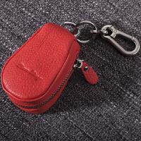 钥匙包大容量头层牛皮钥匙包男士腰挂韩版女式汽车遥控器包韩