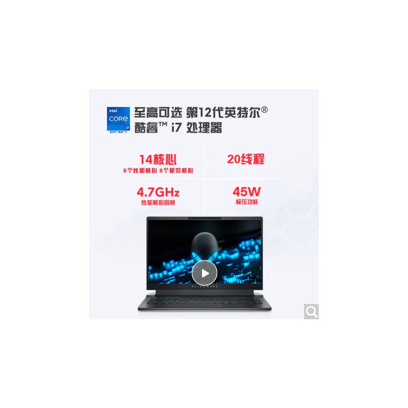 外星人Alienware15.6英寸英特尔酷睿i5游戏笔记本电脑(八代i5-8300H 8G 128GSSD 1T GTX1060 6G独显 FHD)银 国行原封!特价促销!顺丰包邮!