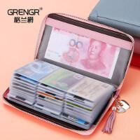 韩国多卡位女式卡包真皮手拿钱包名片包大容量60卡位卡套夹卡片包