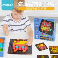 MiDeer弥鹿儿童新款马赛克拼画钉钉乐大块几何款宝宝木质拼板游戏