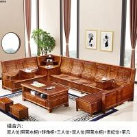 实木沙发组合香樟木沙发新中式具贵妃转角客厅仿古用储物沙发 组合