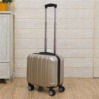拉杆箱万向轮男女行李箱小型旅行箱17寸行李箱登机箱16寸18