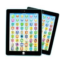 漫乐猫MorlleCat 大号iPad早教机儿童益智玩具 点读学习机5208-1
