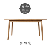 20190710211731375北欧餐桌椅组合白橡木胡桃木色日式简约现代实木小户型原木色家具