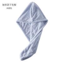 干发帽女擦湿头发强吸水神器双层加厚浴帽速干毛巾头套儿童包头巾