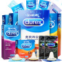 【年货节嗨购价49元】【杜蕾斯官方旗舰店】durex避孕套安全套 我有一套定制款41只含赠品情趣计生用品男用成人用品