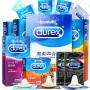 杜蕾斯官方旗舰店囤货精选组合共41只 超薄持久避孕套 情趣润滑型安全套 计生情趣 成人用品Durex