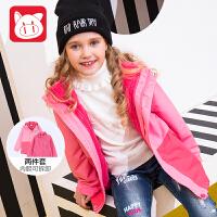 【23-25每满150减50】小猪班纳童装女童冲锋衣两件套中大童运动服2018秋装新款儿童外套