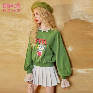 妖精的口袋调皮模范生秋装新款灯笼袖蕾丝拼接印花套头卫衣