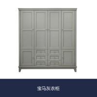 美式家具实木衣柜子卧室大衣橱三门四门简约现代经济型组装 3门 组装