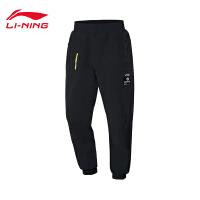 李宁运动裤男士2020新款羽毛球系列裤子收口梭织运动长裤