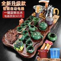 全自动茶具茶盘套装一体家用泡茶壶客厅功夫紫砂茶杯整套实木茶台