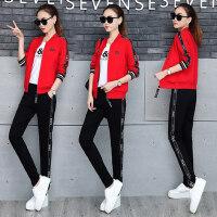 韩版卫衣三件套棒球服大码休闲女装跑步运动服套装女