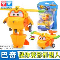 正版奥迪双钻超级飞侠玩具大号巴奇雪儿乐迪变形机器人全套 迷你飞侠 巴奇