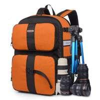 2015双肩摄影包大容量 防盗防水单反包索尼相机包双肩 佳能相机包
