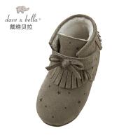 【加绒】davebella戴维贝拉秋冬季女童绒靴子 宝宝保暖鞋子DB4167