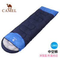 骆驼户外保暖睡袋 秋冬季旅行居家休闲露营多功能便携式大人睡袋