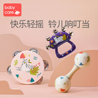 babycare婴儿铃鼓奥尔夫手摇铃3-6个月新生宝宝0-1岁益智早教玩具