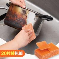 日本COGIT金刚砂海绵擦去污神器魔力擦厨房清洁用品刷锅洗碗布