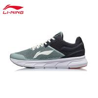 李��跑步鞋男鞋2020新款鞋子男士跑鞋低�瓦\�有�ARHQ233