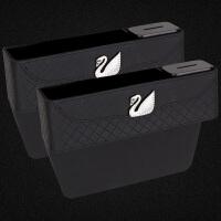 天鹅汽车用品创意多功能车载镶钻夹缝收纳盒储物箱座椅收纳袋箱