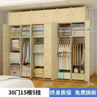衣柜简易布衣柜单人钢管加粗加固家用租房全钢架组装衣橱收纳柜子