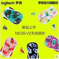 罗技M238-V2 无线鼠标笔记本台式电脑m238升级鼠标