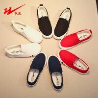双星 春秋款 儿童帆布鞋 中大童鞋 男女童休闲学生鞋温州童鞋