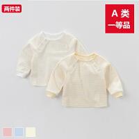两件装戴维贝拉秋冬装儿童内衣 婴儿家居服DB4620