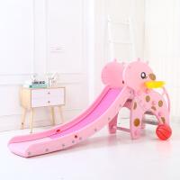 加厚滑滑梯室内家用 儿童滑梯 多功能小型上下宝宝滑梯幼儿园玩具 粉红色 音乐护栏长颈鹿
