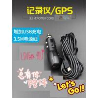 【支持礼品卡】行车记录仪电源线 连接线GPS导航充电器多功能usb点烟器车充插头 z8p