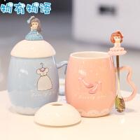 物有物语 陶瓷杯 创意简约可爱卡通办公室杯闺蜜马克杯牛奶咖啡杯带盖勺家用大容量水杯水具